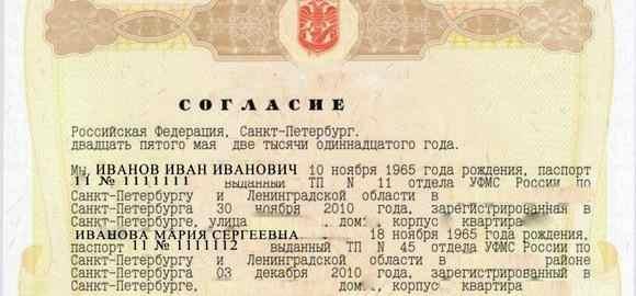 Поликлиника на чердынской 38а пермь запись к врачу