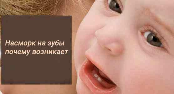 Что делать, если вашего ребенка тошнит