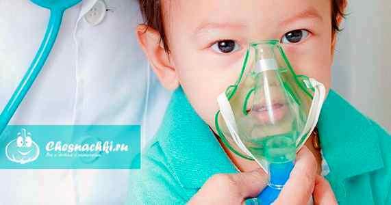 Аминокапроновая кислота ингаляции небулайзером взрослому